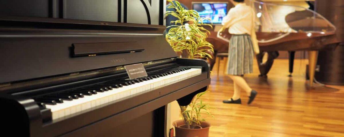 modèles piano